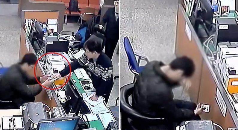 [좌][우] 부산경찰 페이스북