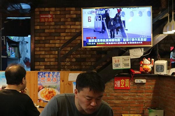 최근 대만 언론이 홍콩의 송환법 반대 시위를 대대적으로 보도했다.일부 인터넷 방화벽을 우회하는 셋톱박스를 설치한 상하이 식당은 손님들이 홍콩 정보를 접하는 통로가 됐다. 사진은 대만의 텔레비전 뉴스를 방송하고 있는 상하이의 한 음식점. | 중앙사(中央社)