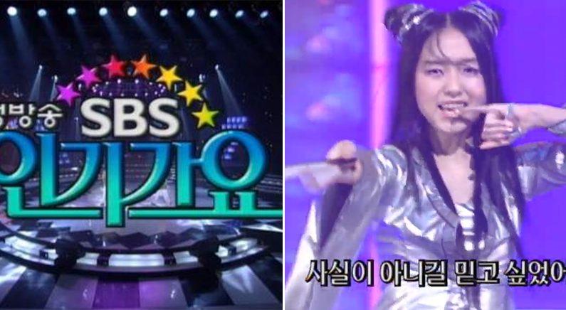 [좌][우] 유튜브채널 'SBS K팝 클래식'