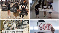 """""""여행에 불편을 끼쳐 미안합니다"""" 홍콩 시위대 사과..中 관영언론은 비하 보도"""