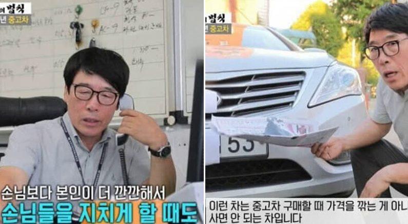 SBS '모닝와이드 3부'