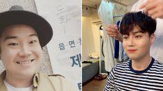 """'32kg' 감량하고 '실검 1위' 오른 유재환 """"몸 가면 벗고 새로운 음악인 되고 싶어"""""""