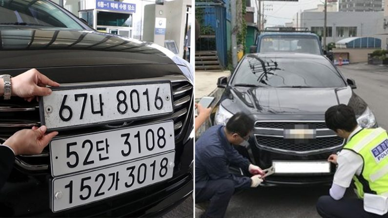 [좌] 새 번호판 [우] 자동차 번호판 | 연합뉴스