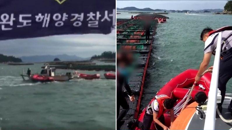 강풍에 표류하던 보트에서 중학생·교사 구조 | [좌] YTN [우] 연합뉴스