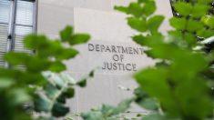"""美 법무부, """"2018년 연방 체포 64%가 비시민권자…대부분 이민 범죄"""""""