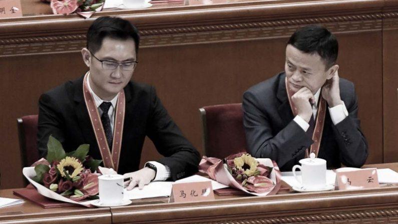 알리바바 창업자 마윈(馬雲, 오른쪽) 회장과 텐센트의 텐센트를 세운 마화텅(馬化騰, 왼쪽)회장은 중국 정부로부터 이른바 '중앙기업+인터넷' 혼합소유제 모드에 가입해 달라는 요구를 받았다. 이에 사기업에 대한 공개 약탈이라는 비판이 나온다. | WANG ZHAO/AFP/Getty Images