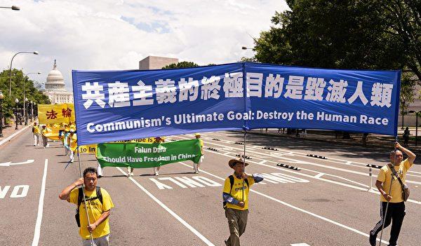 [RFA 중국어판 특집 '파룬궁의 20년' 3편] 국제사회 공산당 반대 운동에서 중요한 역할