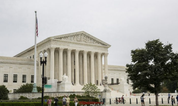 The Supreme Court building in Washington on Sept. 22, 2017. | Samira Bouaou/The Epoch Times