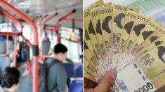 버스비로 '현금 5만원' 내고 거스름돈 거절한 고등학생의 사연