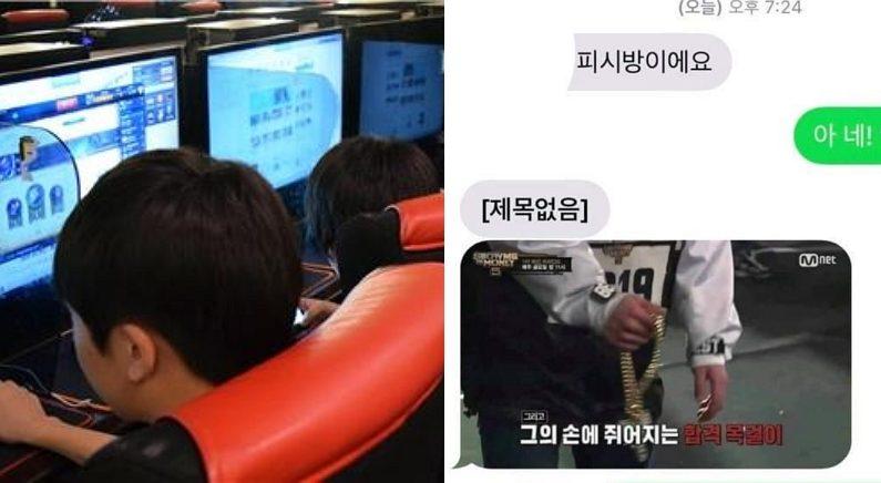 [좌] 기사와 관련 없는 자료 사진 / 연합뉴스, [우] Twitter 'ELID00'