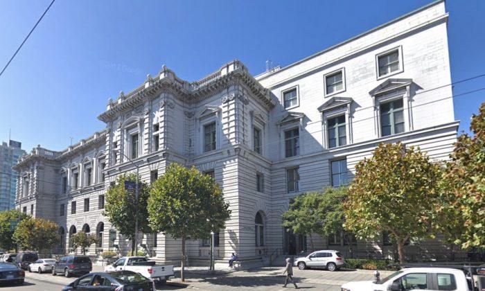 미국 캘리포니아주 샌프란시스코의 제9 순회 항소법원 | Map data @2018 Google