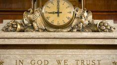 美 루이지애나주 공립학교에 'In God We Trust' 게시