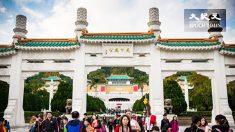중국, 대만 개인여행 일시중단..총통선거 개입, 홍콩시위 입소문 차단 등 전문가들 해석 분분