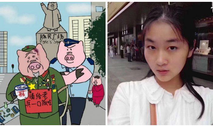 중국을 '모욕하는' 예술작품을 그렸다고 수감된 만화가 장동닝(22).(Weibo)