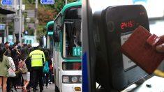 다음달부터 경기도 버스요금 '최대 450원' 인상 확정