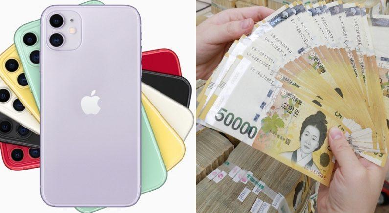 [좌] 애플, [우] 연합뉴스