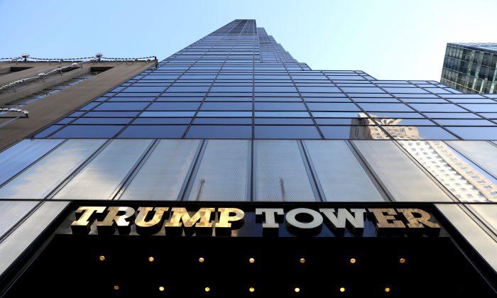 뉴욕 맨해튼의 트럼프 타워.2018. 12. 10.   Spencer Platt/Getty Images