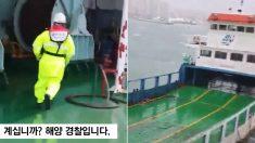 태풍으로 바다 한가운데 떠내려간 선박에 출동해 수색작업 펼치는 해경들 (영상)