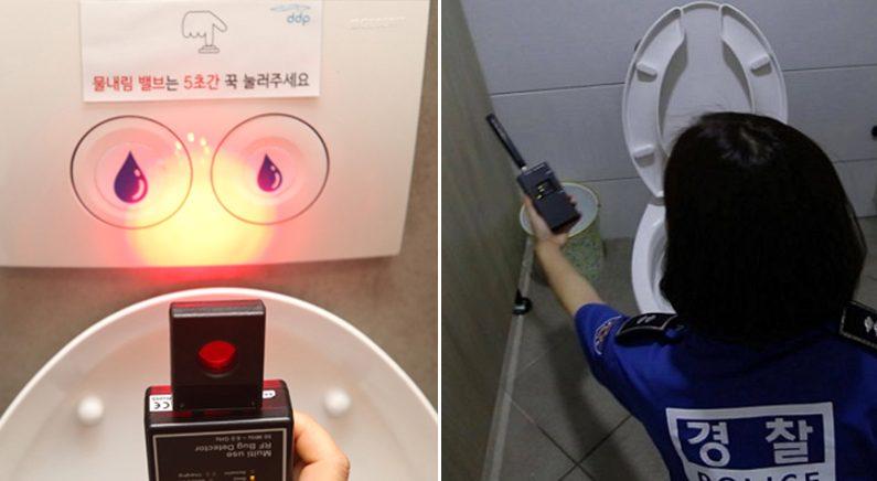 [좌] 연합뉴스 [우] facebook 'BusanPolice'