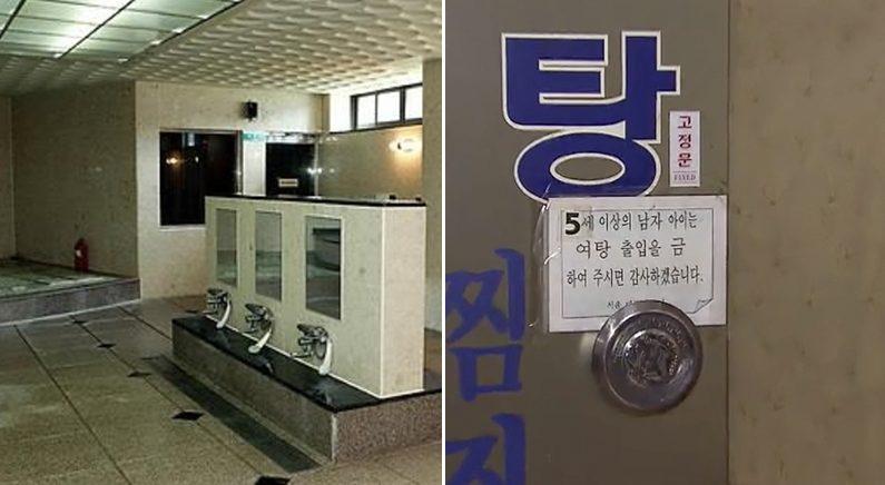 [좌] 연합뉴스 [우] KBS 뉴스