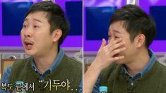 다시 보는 라디오스타 레전드, 김기두의 '눈물 젖은 등록금'