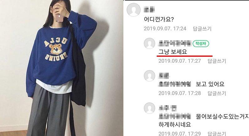 [좌] [우]온라인 커뮤니티