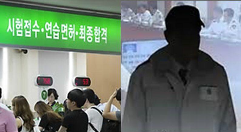 [좌][우]연합뉴스