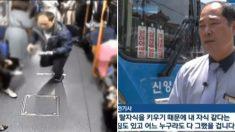 """""""버스에서 '쓰러진 승객' 발견한 운전기사는 지체 없이 '응급실'로 달렸다"""""""