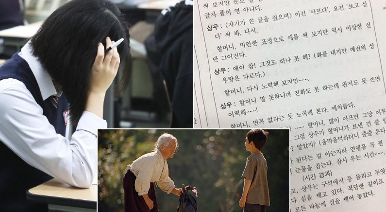 [좌] 연합뉴스, [가운데] 영화 '집으로...', [우] 온라인 커뮤니티