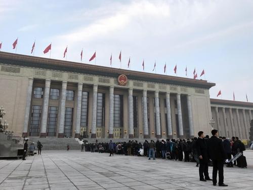 베이징 인민대회당   연합뉴스