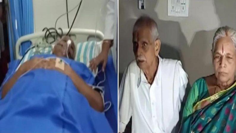 쌍둥이를 출산한 74세 인도 할머니 만가얌마 야라마티와 남편 라자 라오. | ANI통신 트위터계정 캡처=연합뉴스