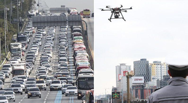 추석연휴 고속도로 위반행위 단속에 드론 투입 | 연합뉴스