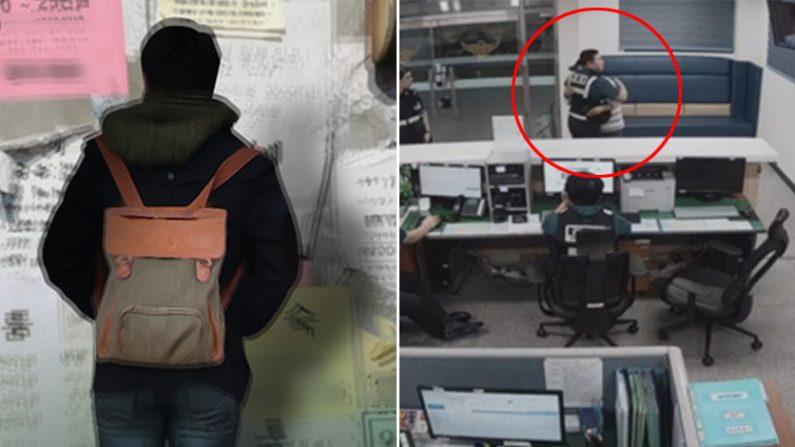 [좌] 기사와 관련 없는 자료사진 [우] 파출소에서 포옹하는 서병수 경위와 손씨   부산지방경찰청 제공=연합뉴스