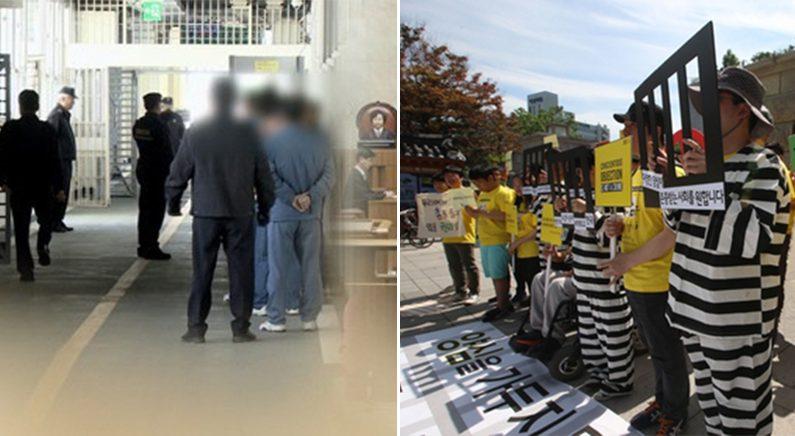 병역거부 | 연합뉴스