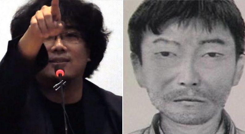 [좌] 한국영상자료원, [우] 화성연쇄살인사건 용의자 몽타주