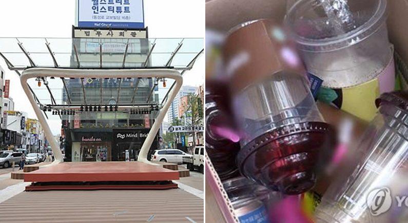 [좌] [우]연합뉴스