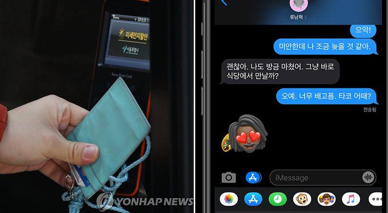 [좌] 연합뉴스 [우] 애플 홈페이지