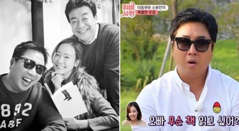 [좌] 소유진 SNS [우] KBS 1TV 'TV는 사랑을 싣고'