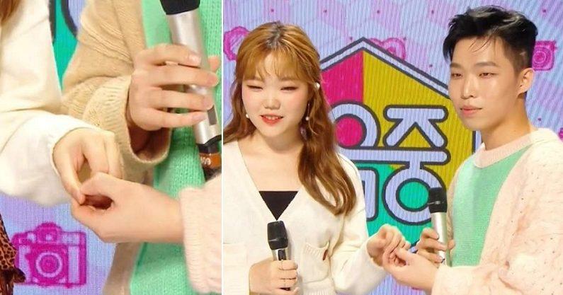 MBC '쇼! 음악중심'