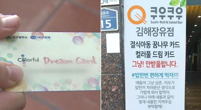 [좌] KBS 뉴스, [우] 온라인 커뮤니티