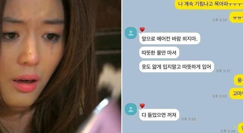 [좌] SBS '별에서 온 그대' [우] 온라인 커뮤니티