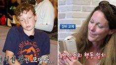 엄마의 열정적인 '사진 본능'에 몸서리치는 '어서와 한국은' 삼형제
