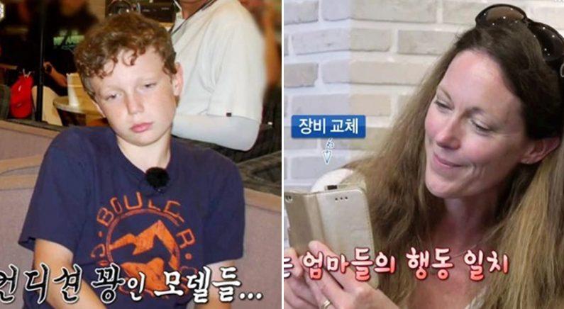 MBC 에브리원 '어서와 한국은 처음이지'