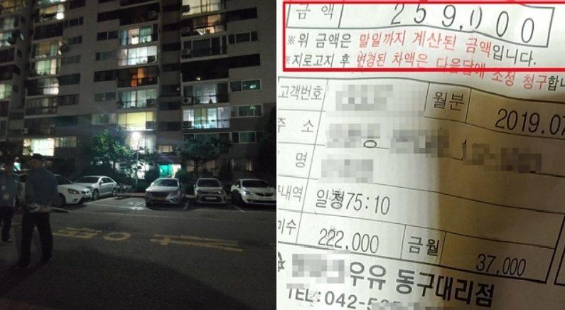 독자 제공 = 연합뉴스