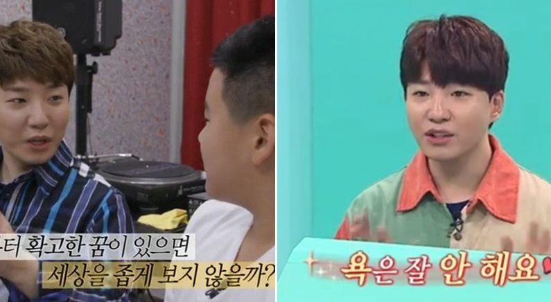 [좌] MBC '마이 리틀 텔레비전' [우] MBC '전지적 참견 시점'
