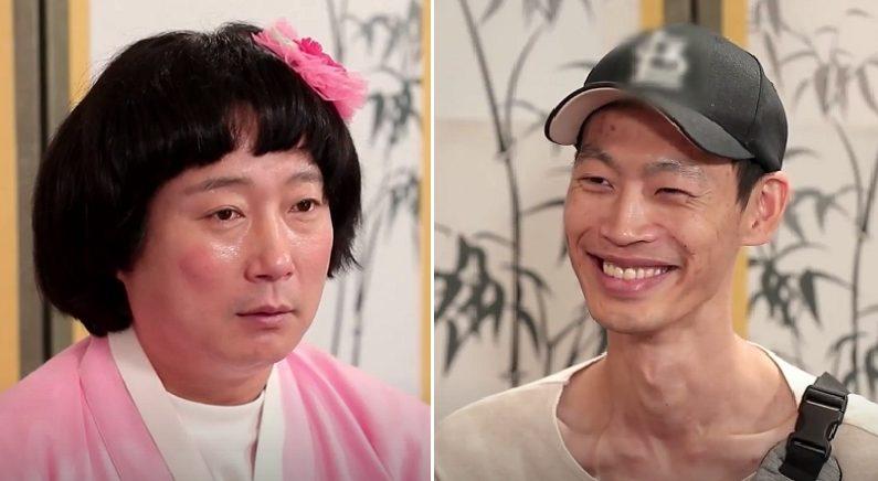 KBS Joy '무엇이든 물어보살'