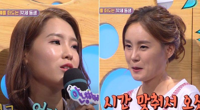KBS2 '안녕하세요'