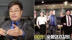 """""""무한으로 즐겨요~"""" 병맛 중독성으로 '조회수 1천만건' 돌파한 광고 영상"""