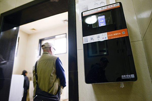 기사와 관련 없는 자료사진. 베이징 천단(天壇·톈탄)공원 공중화장실에 설치된 '안면인식' 화장지 디스펜서. | AFP/Getty Images