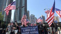'홍콩 인권민주주의 법안' 미 상하원 통과, 10월 본회의 상정